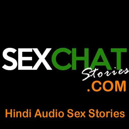 sexchatstories